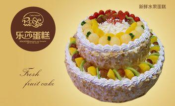 【郴州】乐莎蛋糕-美团