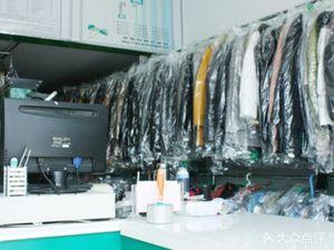 布兰奇洗衣