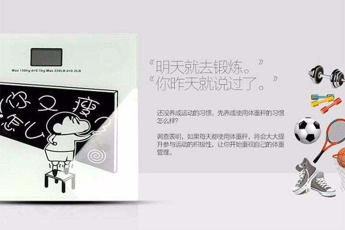 【麦丰家用电子秤团购】麦丰超精准电子秤团购|全国
