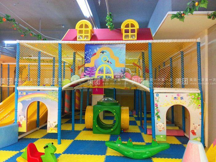 【聊城智慧城堡儿童乐园团购】智慧城堡儿童乐园智慧