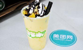 【滁州】甘茶泡原沏茶饮-美团