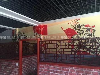 【果洛】公社食堂-美团