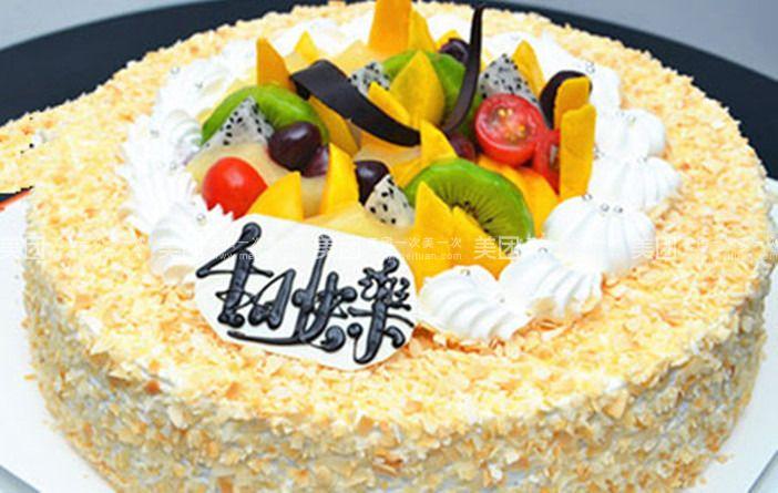 【东莞东龙岛蛋糕团购】东龙岛蛋糕双层鲜果蛋糕团购