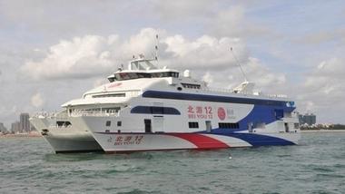 【北海出发】涠洲岛、北海国际客运码头纯玩1日跟团游*涠洲往返船票+上岛费-美团