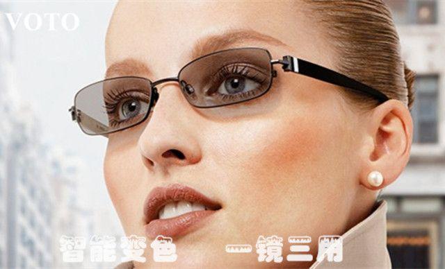 :长沙今日团购:【国际唯品眼镜】VOTO变色镜片——智能变色,一镜三用豪华变色镜片配镜套餐,提供免费WiFi