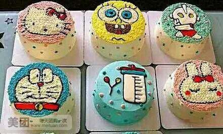 四金烘焙店儿童生日蛋糕
