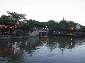 【南通出发】西塘古镇旅游景区1日跟团游-美团
