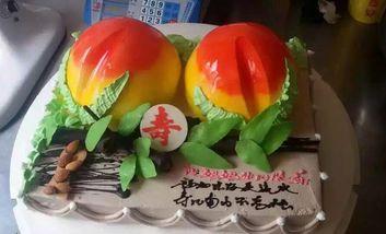 【大连等】任性牌榴芒蛋糕-美团