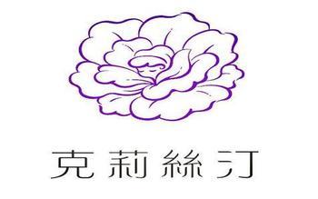 【上海】克莉丝汀-美团