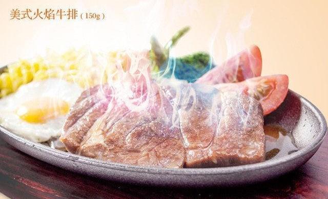 【9店通用】凡塔斯牛排餐厅火焰牛排套餐,建议单人使用,提供免费WiFi