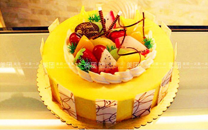 慕斯水果蛋糕