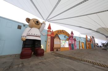 【世博园】泰迪之家博物馆门票亲子票(1大1小)+玩偶熊1只-美团
