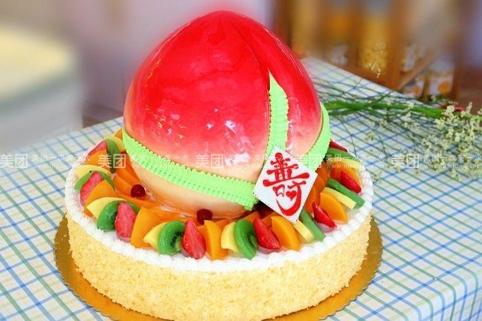 三层寿桃蛋糕(14英寸 10英寸 8英寸)