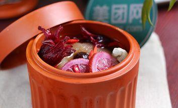 【南京】紫砂烤梨-美团