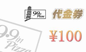 【博尔塔拉等】9.9意式餐厅-清真-美团