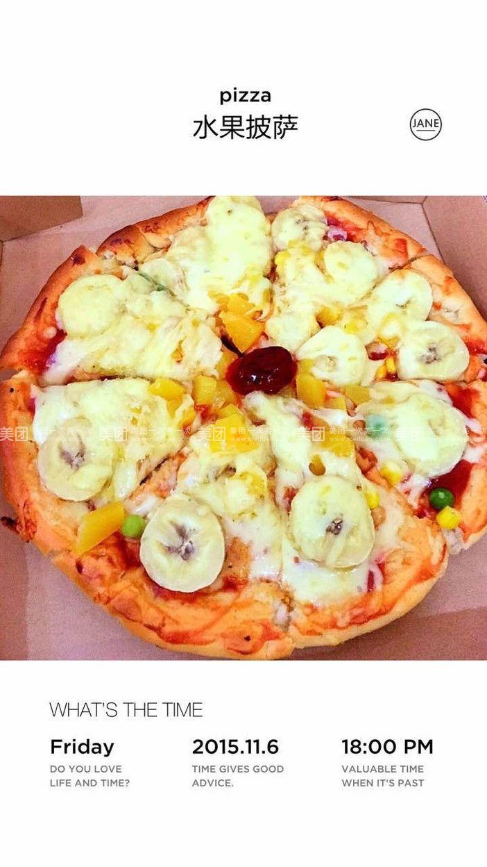 店内部分菜品价格参考:火腿披萨( 32.00 元/份)培根披萨( 32.00 元/份)海鲜至尊披萨( 32.00 元/份)骨肉相连披萨( 32.00 元/份)黄金蟹肉披萨( 32.00 元/份)肉松披萨( 32.00 元/份)鸡肉披萨( 32.00 元/份)牛肉披萨( 32.00 元/份)新奥尔良披萨( 32.00 元/份)烤鳗鱼披萨( 32.