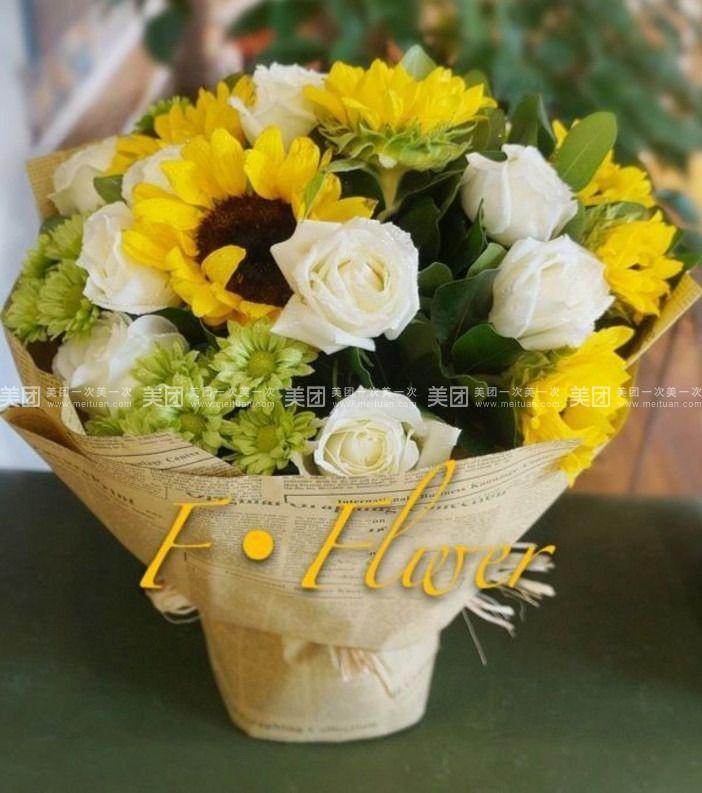 向日葵花束1