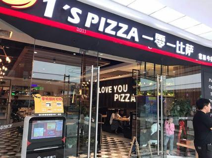 披萨门店图素材