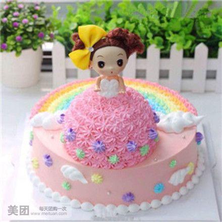 双层迷糊娃娃水果夹心蛋糕约16英寸