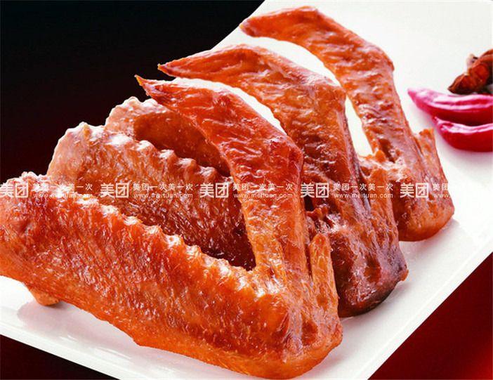 【北京北京爆 烤鸭 团购】 北京 爆 烤鸭小吃 团购|图片