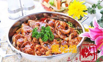 【深圳】黄记煌三汁焖锅-美团