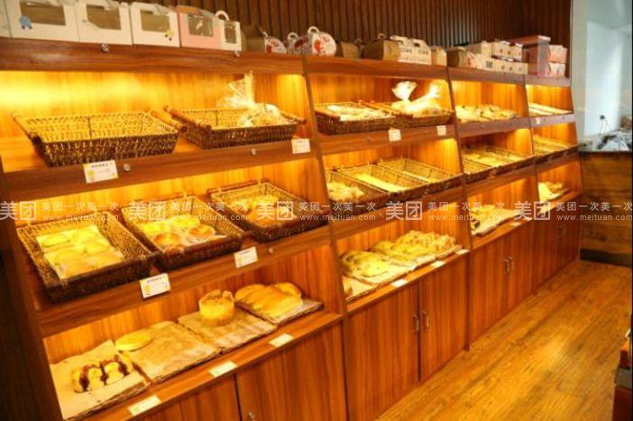 美食团购 甜点饮品 萝北县 宝泉岭分局 宝泉岭-just cake