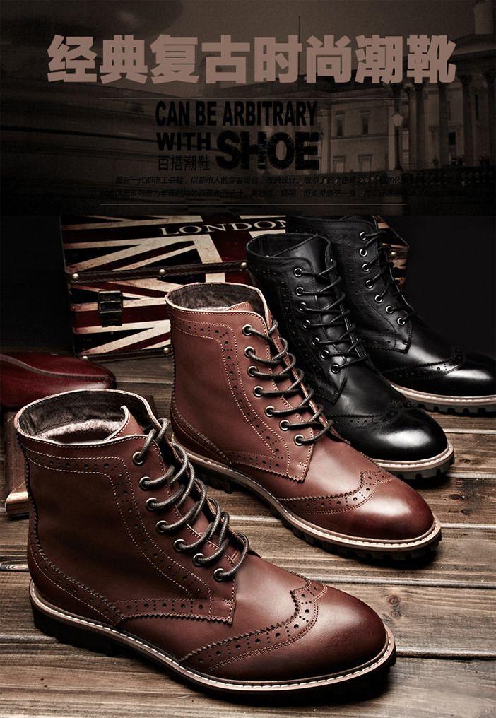 购物团购 男士鞋包 voguhomme毛靴全皮骑士靴短靴   套餐内容 单价