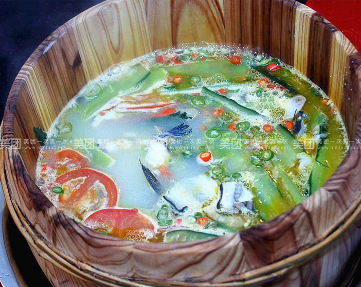 【重庆正红木桶鱼团购】正红木桶鱼代金券团购|图片