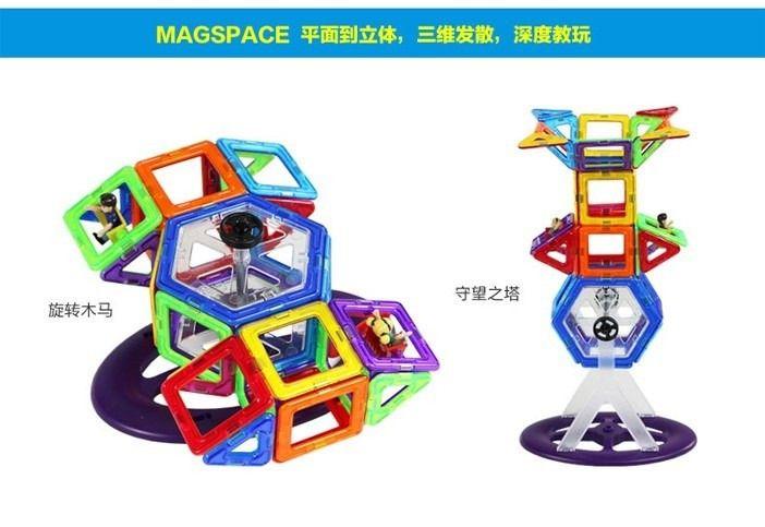 【琛达百变磁力片积木团购】琛达magspace磁力片百变