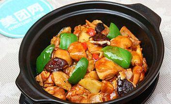 【博兴等】黄焖鸡米饭-美团