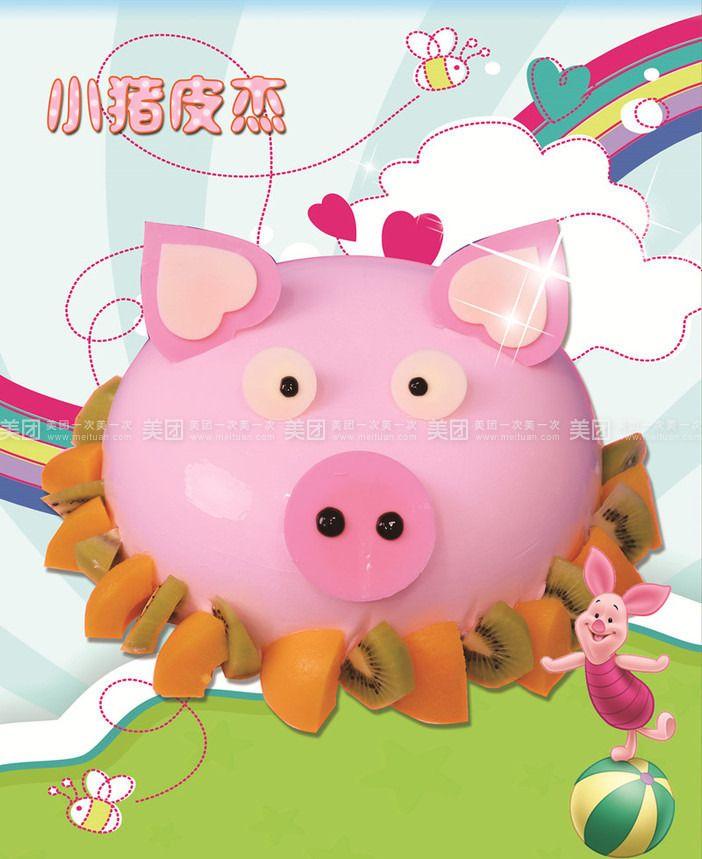 如超出,免费提供 免费提供包装 彩虹蛋糕 哆啦a梦 小猪皮杰 芭比娃娃