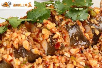 【深圳】陶鱼儿巫山纸上烤鱼-美团