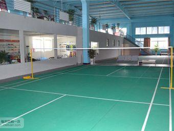 李宁羽毛球俱乐部