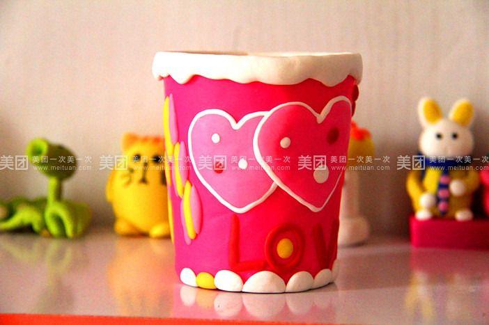 陶泥小巷手工坊  舒适体验 套餐内容 单价 数量/规格 小计 彩陶杯笔筒图片