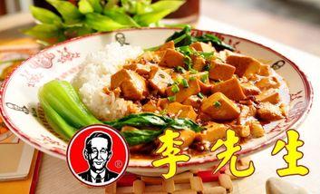 【蚌埠】李先生牛肉面-美团
