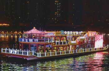 【海珠区】珠江夜游大元帅府码头-美团