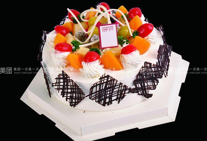 880 价值: 880美团价:  巧克力水果蛋糕蛋糕规格:约15 磅 1,正方形