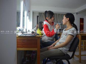 罗琳化妆艺术培训