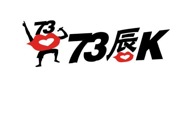 logo logo 标志 设计 矢量 矢量图 素材 图标 640_388