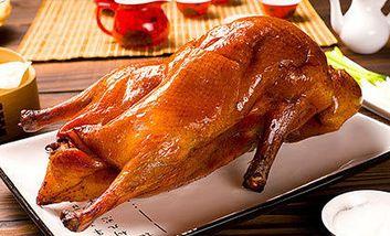 【博尔塔拉】京盛果炭烤鸭-美团