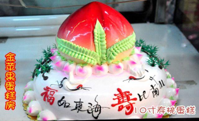 包头/仅售69元!价值128元的寿桃蛋糕1个,约10英寸,圆形。