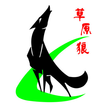 【呼和浩特】草原狼狼仔火锅-美团