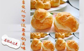 【蚌埠】脆皮蛋糕专卖-美团