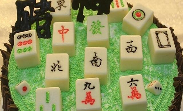 :长沙今日团购:【澳门饼庄】麻将蛋糕1,约10英寸,圆形