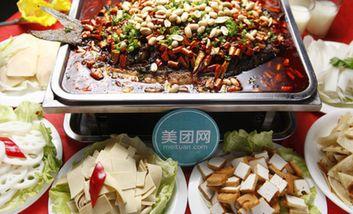 【北京】异特麻辣香锅-美团