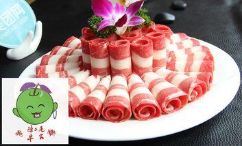 【西安】陈二毛肥牛火锅-美团