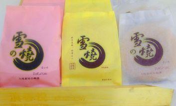 【楚雄】二個笨蛋法式烘培-美团