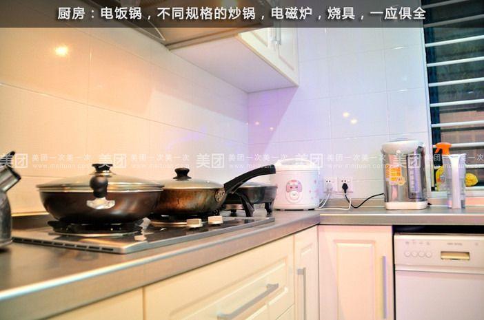 厨房 702_465
