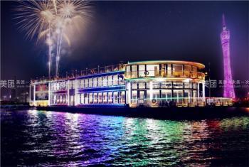 【沿江路沿线/二沙岛】珠江夜游西堤码头一楼船票(双人票)-美团