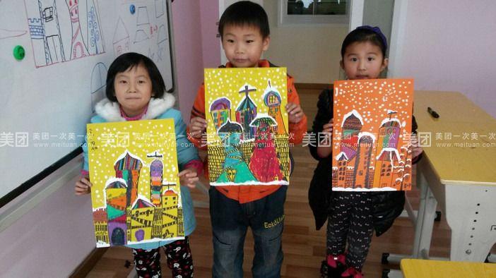 幼儿美术课学生作品
